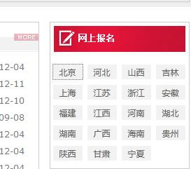 2015下半年甘肃教师资格证面试准考证打印入口