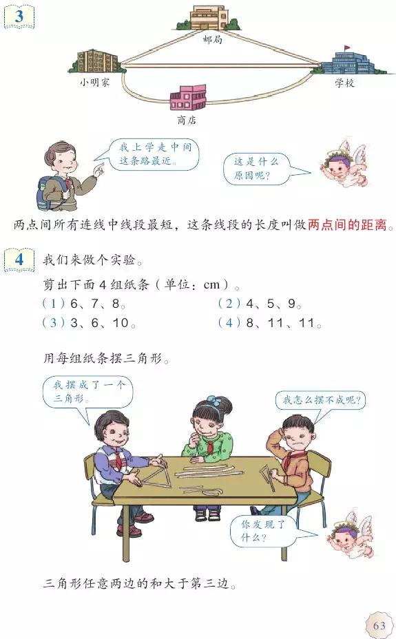 深圳教师资格考试网 教师资格证考试 教师资格证报名时间 教师资格证报考条件 教师资格证考试培训 深圳教师招聘