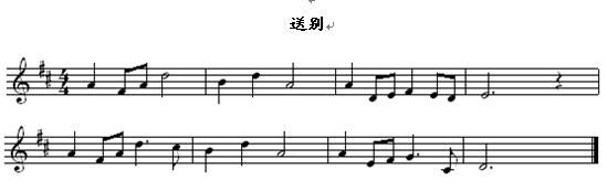 瑶族舞曲      c .春节序曲      d .节日序曲 2.